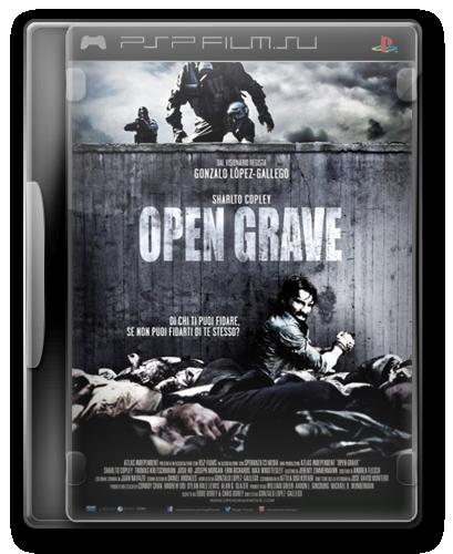 Открытая могила / Open Grave
