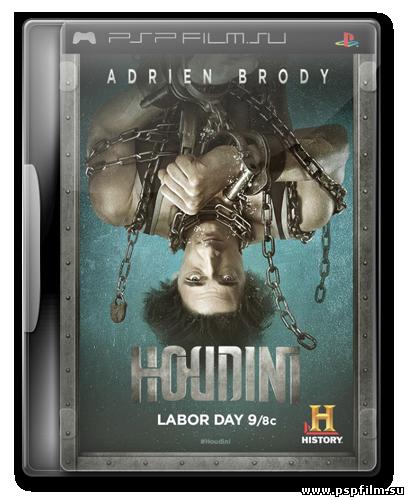 Гудини (1 сезон: 1-3 серия из 3) / Houdini / 2014 / (LostFilm)