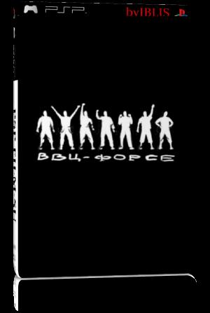 ВВЦ Форсе 2010