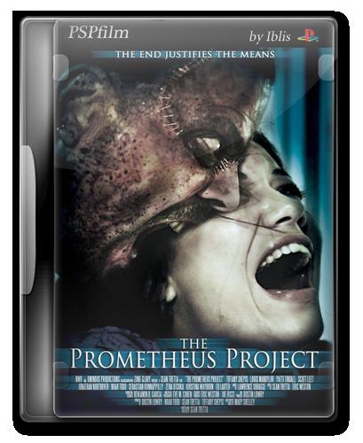 Синдром Франкенштейна / The Frankenstein Syndrome (ВDRip)