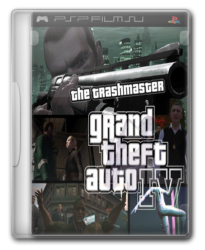 GTA IV: Мусорщик / GTA IV: The Trashmaster