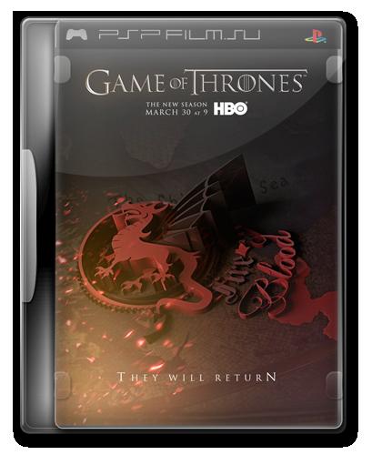 Игра престолов / Game of Thrones ( сезон 3)
