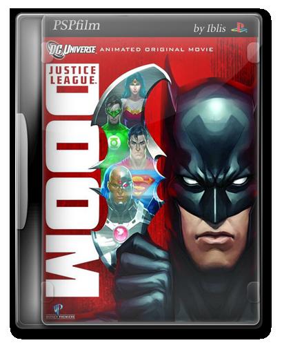 Лига Справедливости: Гибель / Justice League: Doom (HDRip)
