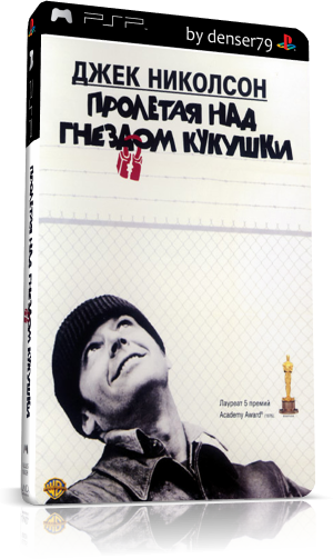 Пролетая над гнездом кукушки / One Flew Over the Cuckoo's Nest