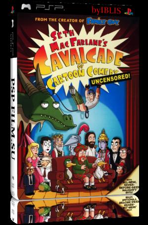 Кавалькада мультипликационных комедий / Cavalcade of Cartoon Comedy