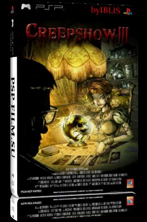 Калейдоскоп ужасов 3 / Creepshow 3 (Стивен Кинг)