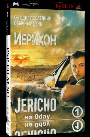 Иерихон / Jericho сезон 1 ( все серии 2 сезона )