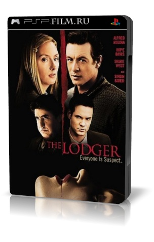 Жилец / The Lodger