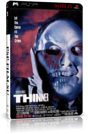 Худеющий / Thinner (Стивен Кинг)